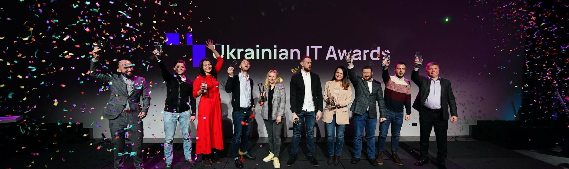 Церемония Ukrainian IT Awards 2020