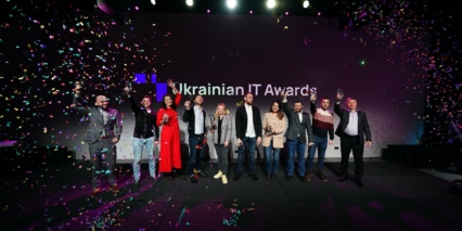 Церемонія Ukrainian IT Awards 2020