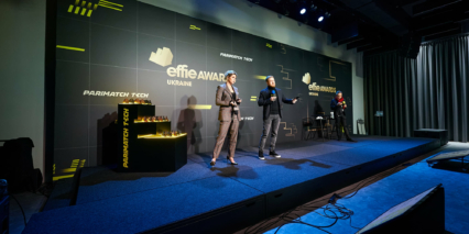 Церемонія Effie Awards Ukraine